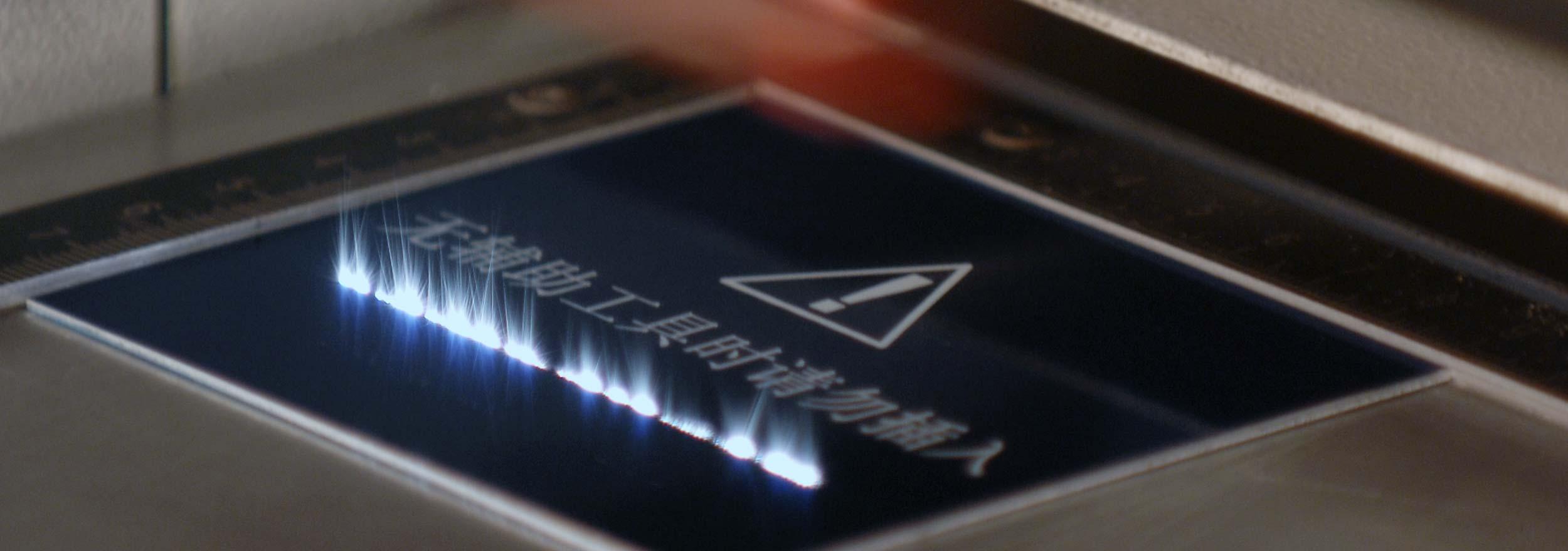 Lochmeyer Schilder lasern Beschriftung